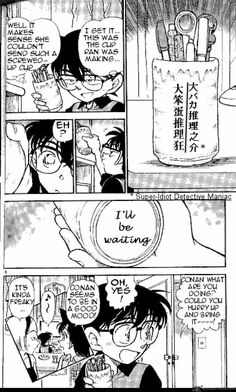 Detective Conan Chapter 307 Page 10