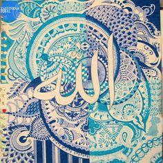 Blue Ink Drawing Of 'Allah's' Arabic Name (Final Piece) | Zaufishan
