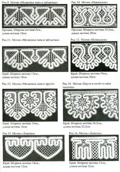Одноклассники Bobbin Lace Patterns, Dress Patterns, Crochet Patterns, Embroidery 3d, Bruges Lace, Bobbin Lacemaking, Crochet Yoke, Lace Making, Textiles