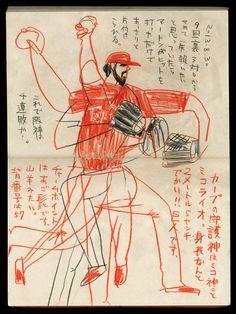 Kousuke Takebayashi 10 вдохновляющих скетчбуков. Рисовальщики, за которыми стоит следить. - Дневник человека, который рисует каракули