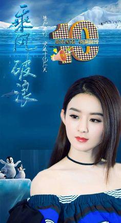 Zhao Li Ying, Chinese Actress, Cute Korean, Asian Girl, Idol, Actresses, Actors, Rainbows, Celebrities