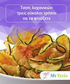 Veggie Chips, Cooking Recipes, Healthy Recipes, Food Decoration, Veggie Dishes, Greek Recipes, Fajitas, Finger Foods, Food Styling