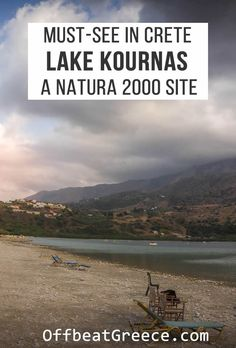 A travel guide to visiting Lake Kournas in West Crete, in the Prefecture of Chania. This is the only fresh water lake in Crete. You can visit in from either Chania Town or Rethymnon. Greece Itinerary, Greece Travel, Europe Destinations, White Sand Beach, Greek Islands, Crete, Plan Your Trip, Travel Guides, Great Places