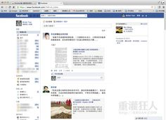 QCLean 自動移除 Facebook 廣告、推薦專頁、建議貼文..等垃圾內容