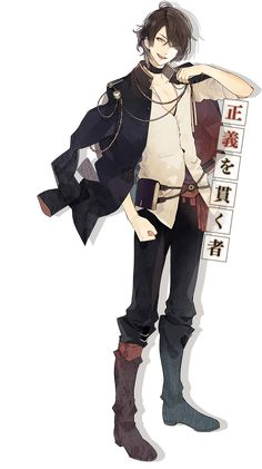 尾崎隼人 オザキハヤト CV:梶裕貴 帝国図書情報資産管理局 探索部所属 正義感が強く、探索部でもリーダー的存在。 まっすぐな性格で、思ったことを正直に口にしてしまうため、口が悪い印象にとられることもしばしば。