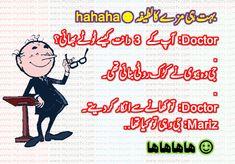 #Joke - Doctor: Ap ke 3 dant kaisay totay...>> | myvoicetv