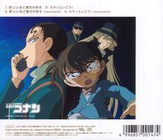 Meitantei Conan, Gin (Meitantei Conan), Edogawa Conan, Vodka (Character), Mizunashi Rena, Kuro no Soshiki