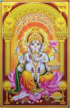 LORD GANESHA, Ganesh Mantra - Big Size POSTER (20x30 Inches) picclick.com