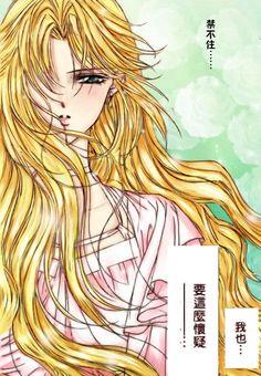 Angel. Mogami Kyoko