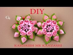 Brilliant Bowmaker Combination Techniques by Little Pink Ladybug Ribbon Art, Ribbon Hair Bows, Diy Hair Bows, Ribbon Crafts, Kanzashi Flowers, Diy Flowers, Fabric Flowers, Kanzashi Tutorial, Felt Hair Accessories