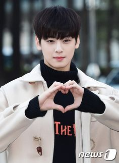 원본 이미지 Actors Male, Korean Actors, Cha Eunwoo Astro, Lee Dong Min, Idole, Cha Eun Woo, The Best Films, Sanha, Korean Star
