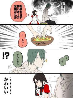 Alice, Manga, Comics, Twitter, World, Distortion, Movie Posters, Manga Anime, Film Poster