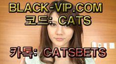챔피언스리그배팅ぁ┼ BLACK-VIP.COM ┼┼ 코드 : CATS┼챔피언스리그조별순위~첫충이벤트 챔피언스리그배팅ぁ┼ BLACK-VIP.COM ┼┼ 코드 : CATS┼챔피언스리그조별순위~첫충이벤트 챔피언스리그배팅ぁ┼ BLACK-VIP.COM ┼┼ 코드 : CATS┼챔피언스리그조별순위~첫충이벤트 챔피언스리그배팅ぁ┼ BLACK-VIP.COM ┼┼ 코드 : CATS┼챔피언스리그조별순위~첫충이벤트 챔피언스리그배팅ぁ┼ BLACK-VIP.COM ┼┼ 코드 : CATS┼챔피언스리그조별순위~첫충이벤트 챔피언스리그배팅ぁ┼ BLACK-VIP.COM ┼┼ 코드 : CATS┼챔피언스리그조별순위~첫충이벤트