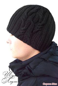 E mais uma vez, variações sobre o tema dos chapéus masculinos. - Elm ...  # Baby Hats Knitting, Loom Knitting, Knitting Stitches, Knitting Patterns, Crochet Beanie Hat, Crochet Hats, Crochet Men, Knit Hat For Men, Cable Knit Hat