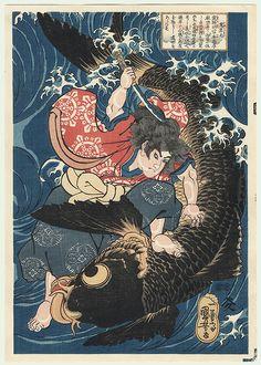 Oniwaka Maru Killing a Giant Carp by Kuniyoshi (1797 - 1861)