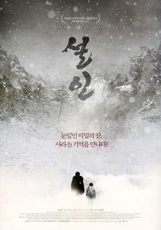 When Winter Screams - Lee Samuel
