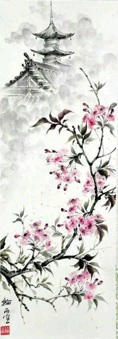 Wisteria Chinese painting: 15 thousand imagesYou can find Chinese art and more on our website.Wisteria Chinese painting: 15 thousand images Japanese Artwork, Japanese Painting, Chinese Painting Flowers, Chinese Flowers, Drawing Flowers, Japanese Flowers, Sakura Painting, China Painting, Art Asiatique