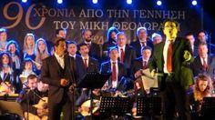 Το Άξιον Εστί του Μίκη Θεοδωράκη και του Οδυσσέα Ελύτη στην πλατεία της Νέας Σμύρνης σε ανοιχτή συναυλία με