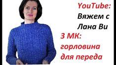 """БАЗОВОЕ платье спицами """"Резинка"""": 3 МК. Горловина для переда платья. Вяз..."""