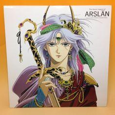 The Heroic Legend of Arslan (Arslan senki) LD vol.1 SRLW-1457 LaserDisc AN104