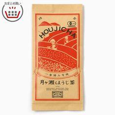 【中川政七商店公式オンラインショップ限定】 一番摘み有機月ヶ瀬ほうじ茶 5個セット