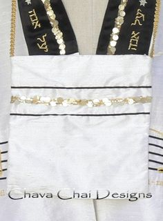 Sh'ma Tallit  www.chavachai.com Tallit bag