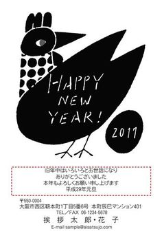 2017 Year of the Rooster Chinese New Year 2017, Linoprint, Children's Picture Books, Bird Illustration, New Year Card, Japanese Design, Graphic Design Posters, Illustrations And Posters, Art For Kids