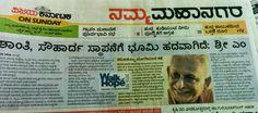 #ShriM #Walkofhope #RudreshT Master M Shri M Walk of Hope