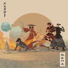 Avatar Aang, Avatar The Last Airbender Funny, The Last Avatar, Team Avatar, Avatar Airbender, Avatar Cartoon, Avatar Funny, Fan Art Avatar, Legend Of Aang