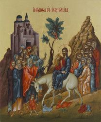 Entry into Jerusalem / Palm Sunday Palm Sunday, Christian Faith, Jerusalem, Ancient History, Jesus Christ, Christianity, Painting, Celebrations, Strength