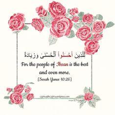 Qur'an Gems – Light Upon Light Doa Islam, Islam Quran, Islamic Phrases, Islamic Quotes, Beautiful Quran Verses, Strive Harder, Quran Wallpaper, Comfort Quotes, Islam For Kids
