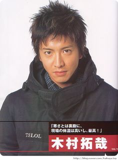 Kimutaku *gasp*, after long time :D...just watch Pride. One of my fave J-drama. Must. Watch.