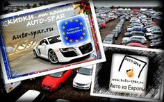 http://auto-litva.com/blog-kompanii-dostavljajusije-iz-litvi-mashini/160-avto-iz-litvy-avto-iz-evropy.html       avto iz litvy 2015 avto iz evropy