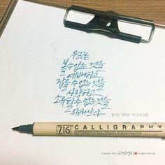 캘리그라피 펜 - Google 검색
