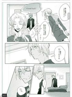 (AKAM) Câu Chuyện Tình Yêu - Doujinshi 2 - Wattpad