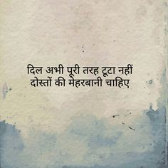 241 Best hindi images in 2019 | Hindi quotes, Gulzar quotes