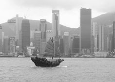 vintage HK
