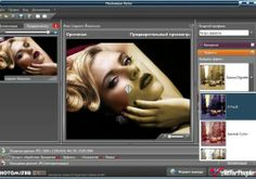 Photomizer Pro Full.Crack.Serial.Key.Keygen Free Download