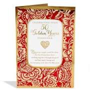 Archies Online In 2020 Gifts For Fiance Gifts For Husband Golden Anniversary Cards