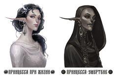 Main heroine from booksamlib.ru/z/zaharowa_n_a/oborotnajastoronazhizni.shtml