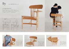 Japan Design, Design Furniture, Chair Design, Unique Furniture, Wood Furniture, Editorial Design Layouts, Design Living Room, Design Bedroom, Page Layout Design