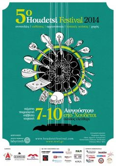 Absolutely, the BEST Festival in Crete: 5th HOUDETSI FESTIVAL 2014 / Heraklion - from 07.08 till 11.08.2014!!