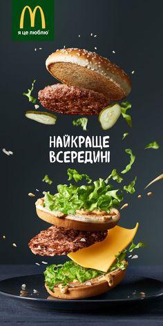 "cool McDonalds ""Best Inside"" Key VisualsClient: McDonalds UkraineAgency: TB..."