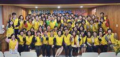 여수충무고등학교, 2016 충무고지기 모자봉사단 발대식