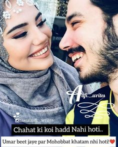 Muslim Couples, Muslim Women, Beautiful Love Quotes, Beautiful People, Ootd Fashion, Modest Fashion, Hijab Mode, Dressing Sense, Quotes Deep Feelings
