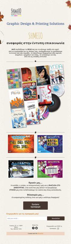 Graphic Design & Printing Solutions  SHMEIO αναφοράς στην έντυπη επικοινωνία