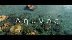 A paradisiacal island with amazing landscape, wild nature and crystal water. Gear: Panasonic - UHD - 25 fps - cine-D Panasonic-L. 4k Uhd, Wild Nature, Greece Travel, Island, Landscape, Water, Gripe Water, Scenery, Greece Vacation