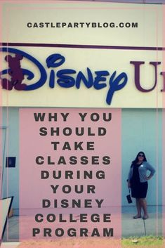 4 Reasons to Take Classes During Your Disney College Program Disney Dorm, Disney Up, Disney Trips, Disney Parks, Disney Stuff, Disney Magic, Disney Internship, College Information, Roommate Gifts