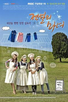 Watch full episode of The Legendary Witch Korean drama All Korean Drama, Korean Drama Movies, Korean Dramas, The Legendary Witch, Witch Photos, Witch Coven, Mbc Drama, Watch Drama, In And Out Movie