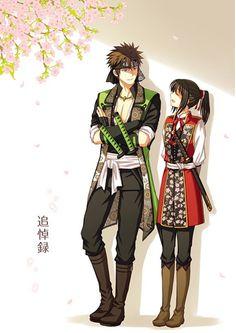 Shinpachi and Chizuru | Hakuouki